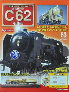 C628301