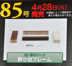 C628413