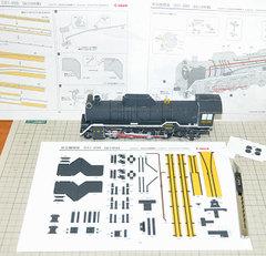 D511401
