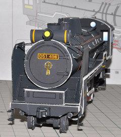 D511508
