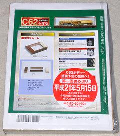 C628502