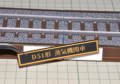 D511806