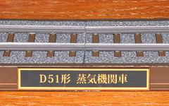 D511808