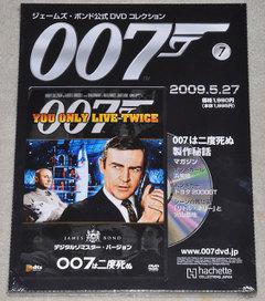 007201