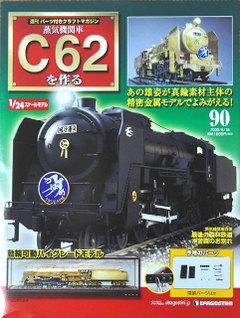 C629001