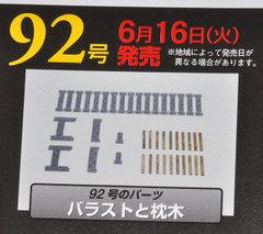 C629112