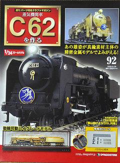 C629201