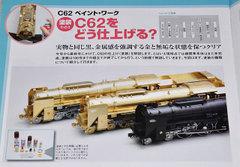 C629202