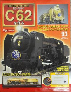 C629301