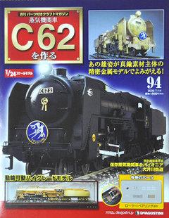 C629401