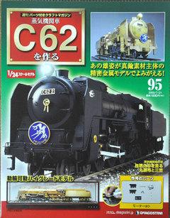 C629501