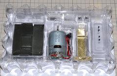 C629503
