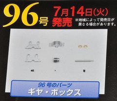 C629517