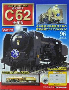 C629601