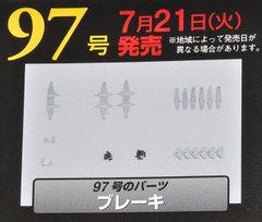 C629617