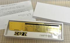 C6201