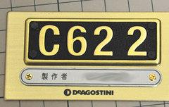 C6204