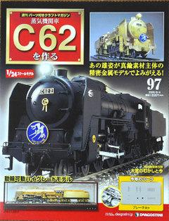 C629700