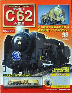 C629801