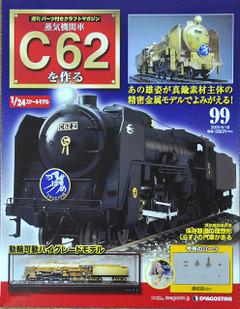 C629901