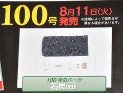 C629916