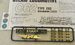 C620106