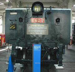C620116