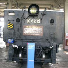 C620117