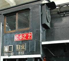 C620303