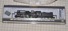 Tomixc5713502