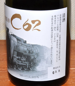 C6206