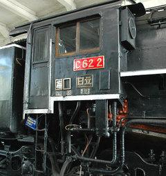 C62k08