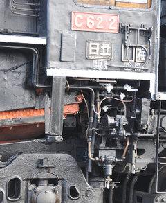 C6205