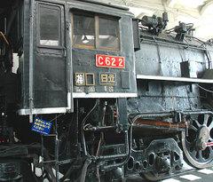 C6206_3