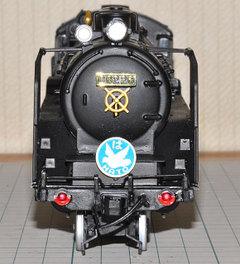 C620804