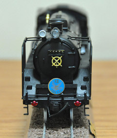 C6208