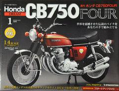 Cb7500101_2