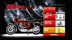 Cb7500105