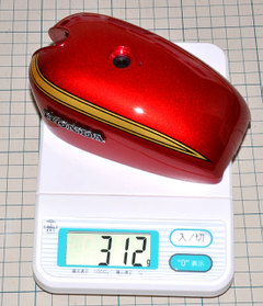 Cb7500110