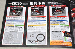 Cb7500114