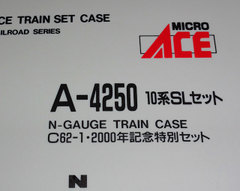 2010122514
