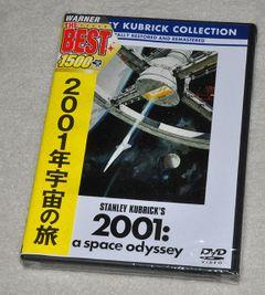 2001aspace01