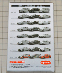2011101005