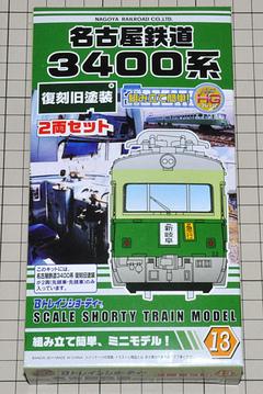 B34000101