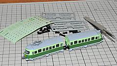 B34000110