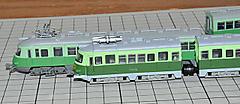 B34000117