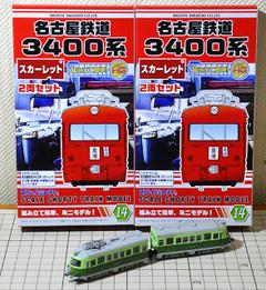 B34000202