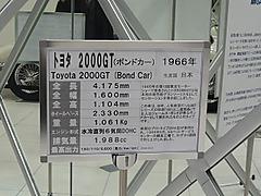 2000gt10