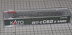 Katoc62201