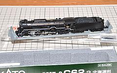 Katoc62203
